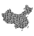 china map composition of binary digits vector image