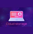 cloud file storage vector image vector image