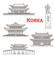 korean travel landmarks seoul gate palaces vector image