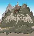 mountains of tibet vector image