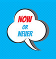 now or never motivational and inspirational quote vector image vector image