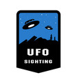 ufo sighting badges and logo emblem vector image vector image