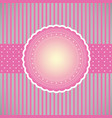 Blank wedding card vector image