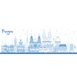 outline prague czech republic city skyline with vector image