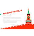 moscow kremlin poster template spasskaya tower of vector image vector image