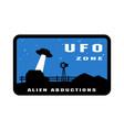 ufo zone badges and logo emblem vector image vector image