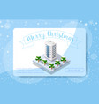 winter christmas landscape vector image vector image