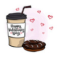 with coffee vector image