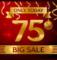 big sale seventy five percent for discount vector image vector image