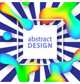 creative abstract background fluid shapes vector image vector image
