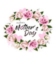 happy mothers day background with beauty flowers vector image vector image