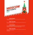 moscow kremlin poster template spasskaya tower of vector image