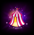 pink and white tent icon medieval fair circus vector image