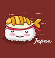 funny sushi smiling kawaii cartoon vector image vector image