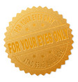 gold for your eyes only medal stamp vector image vector image