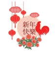 happy chinese new year card vector image vector image