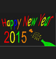 happy newyear 2015 vector image vector image