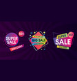 abstract background with trendy sale tag sat vector image vector image