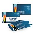 business card repair plumbing vector image vector image