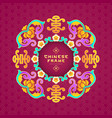 chinese frame colorful flower style greeting card vector image vector image