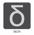 delta greek letter icon vector image vector image