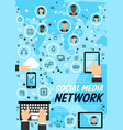 network social media technology concept vector image