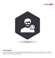 protected user icon hexa white background icon vector image