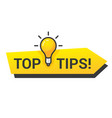 top tops icon useful practical advice button vector image