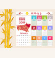 monthly creative calendar 2019 with cute pig vector image