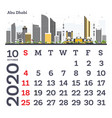 october 2020 calendar template with abu dhabi vector image vector image