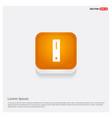 server icon orange abstract web button vector image vector image