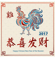 Year of rooster chinese new year design graphic