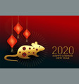 happy chinese new year rat background vector image