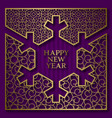 happy new year greeting card cover background vector image