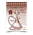 shisha relaxation bar advertising banner vector image