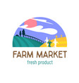 farm or farmer market banner with green meadow and vector image