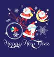 festive christmas card with santa claus vector image