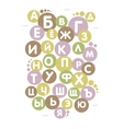 Russian alphabet poster vector image vector image