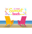 sunset on beach summer party colorful banner vector image vector image
