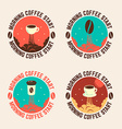 morning cofee start vector image