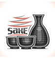 alcohol drink sake vector image vector image