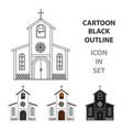 church in which the bride and groom conduct a rite vector image