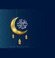 eid mubarok islamic background template vector image vector image
