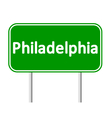Philadelphia green road sign vector image vector image