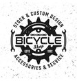 bicycle gear round emblem badge label vector image vector image