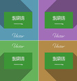 Flags Saudi Arabia Set of colors flat design and vector image vector image
