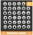 multimedia symbols big set silver color vector image