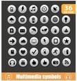 multimedia symbols big set silver color vector image vector image