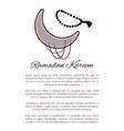 ramadan kareem poster crescent muslim prayer beads vector image vector image