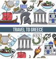 travel to greece poster greek symbols vector image vector image